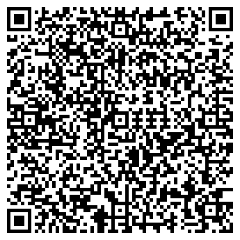QR-код с контактной информацией организации НЕВСКОЕ-54 МУП