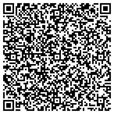 QR-код с контактной информацией организации АЛМА-ДФ СТУДИЯ ЦИФРОВЫХ ТЕХНОЛОГИЙ ТОО