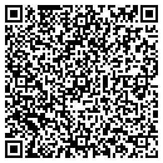 """QR-код с контактной информацией организации ООО """"ТЕРРА-СВ"""""""