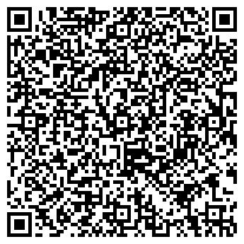QR-код с контактной информацией организации СПЕЦТРАНС, ГУП