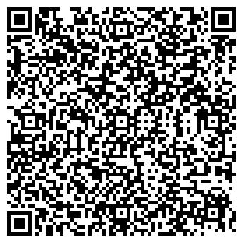 QR-код с контактной информацией организации АВТОИМПУЛЬС, ООО
