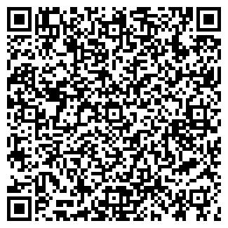 QR-код с контактной информацией организации АЛМА-ПЕЙДЖ ЗАО