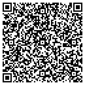 QR-код с контактной информацией организации ОХТА-TRAK