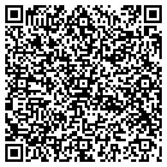 QR-код с контактной информацией организации СФЕРА+