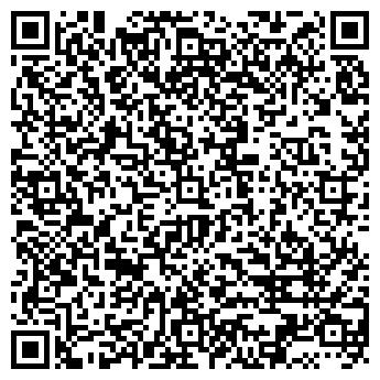 QR-код с контактной информацией организации СТРОЙКОМСЕРВИС, ООО
