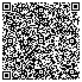"""QR-код с контактной информацией организации """"МКСМ-СЕРВИС"""""""