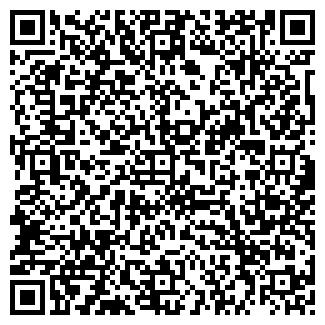 QR-код с контактной информацией организации АЛМО СП ТОО