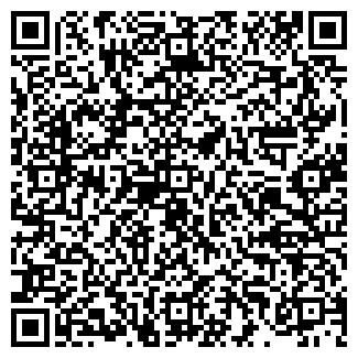 QR-код с контактной информацией организации ООО АТЛЕТ