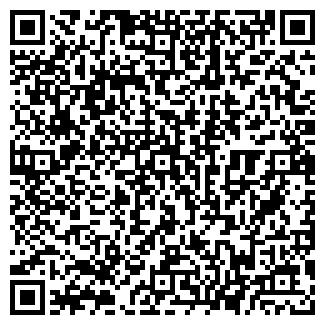 QR-код с контактной информацией организации КОХО