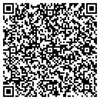 QR-код с контактной информацией организации ООО СТРОЙ АРСЕНАЛ