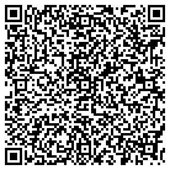 QR-код с контактной информацией организации ООО «ТРАК-Центр СПб»