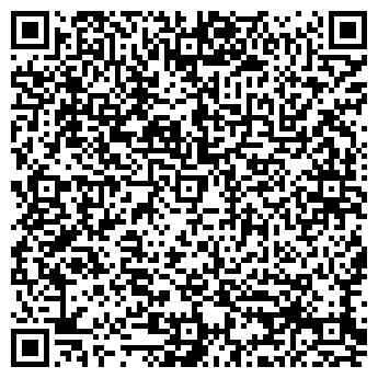 QR-код с контактной информацией организации АВТОГРЕЙДЕР-СТЗ, ООО