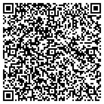 QR-код с контактной информацией организации ДИНАПАК СНГ, ЗАО