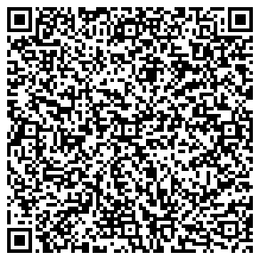 QR-код с контактной информацией организации СПЕЦГИДРАВЛИКА, ЗАО