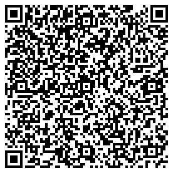 QR-код с контактной информацией организации СЕВЕРНЫЙ БРИЗ
