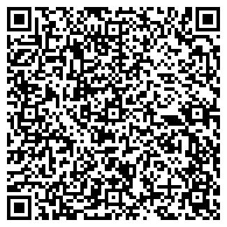 QR-код с контактной информацией организации ООО АДИЛЯ