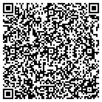 QR-код с контактной информацией организации № 23 ГОРОДСКАЯ