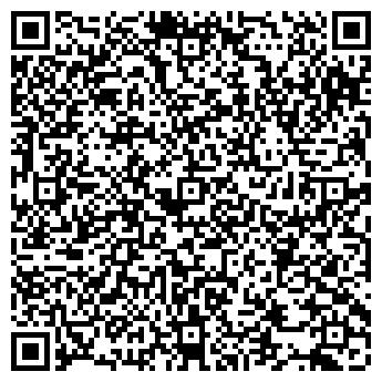 QR-код с контактной информацией организации РОДИЛЬНЫЙ ДОМ № 17