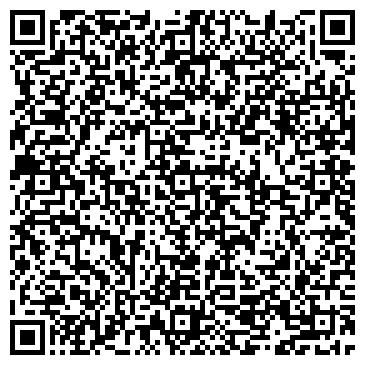 QR-код с контактной информацией организации ВЕТЕРАНОВ ВОЙН ГОСПИТАЛЬ
