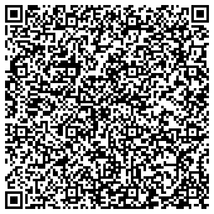 QR-код с контактной информацией организации АМБУЛАТОРНОЙ ГНОЙНОЙ ХИРУРГИИ ЦЕНТР