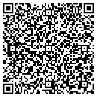 QR-код с контактной информацией организации НАША КЛИНИКА