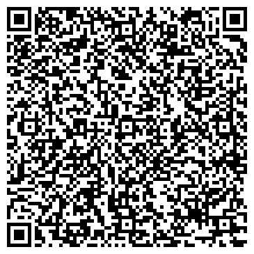 QR-код с контактной информацией организации ОЗДОРОВИТЕЛЬНЫЙ МЕДИЦИНСКИЙ ЦЕНТР