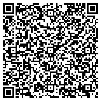 QR-код с контактной информацией организации ТРАВУШКА