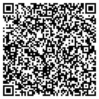 QR-код с контактной информацией организации АЛЬФА-7