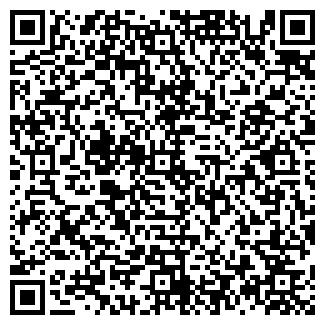 QR-код с контактной информацией организации ВАЛЕОДЕНТ, ООО