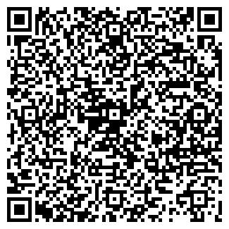QR-код с контактной информацией организации ДЕГЛАН