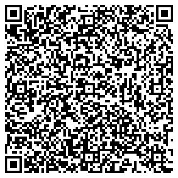 QR-код с контактной информацией организации АЛТЕЙ ТОРГОВАЯ ГРУППА. ТОРГОВЫЙ ЗАЛ № 1