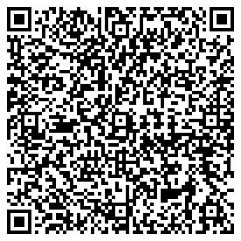 QR-код с контактной информацией организации ДЕНТАЛ КОМФОРТ
