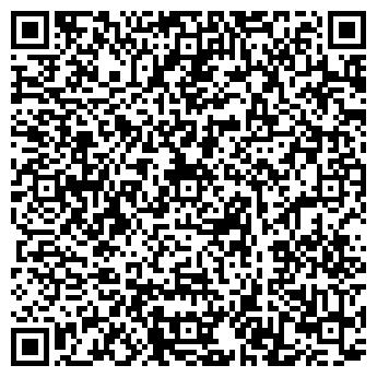 QR-код с контактной информацией организации САША, ООО