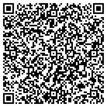 QR-код с контактной информацией организации СТОМОТОЛОГИЯ