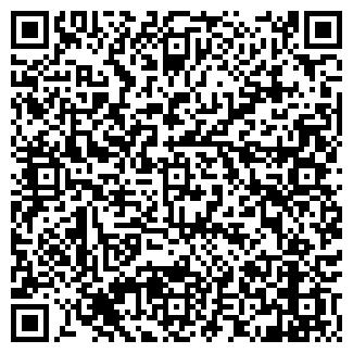 QR-код с контактной информацией организации ТОНКЛАВ