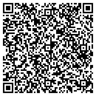 QR-код с контактной информацией организации АЛТРЕЙД ТОО