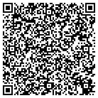 QR-код с контактной информацией организации АЛТЫН АЛМА ОТОМОТИВ ТОО