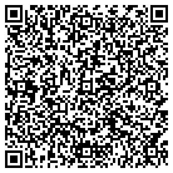 QR-код с контактной информацией организации РОСБИО, ООО