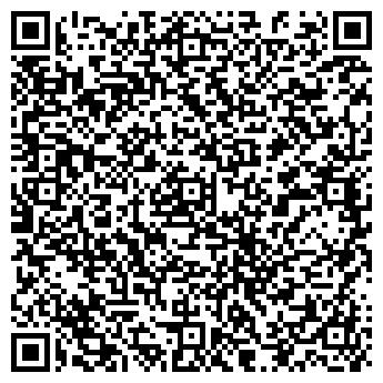 QR-код с контактной информацией организации ГОМЕОВЕНЧЕ ПРЕДПРИЯТИЕ, ООО