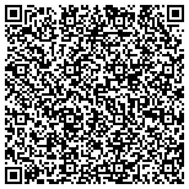 QR-код с контактной информацией организации ООО ПУНТУКАС-ПУШКИН