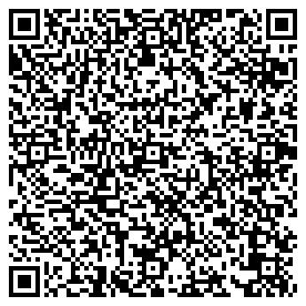 QR-код с контактной информацией организации АЛТЫН ДИИРМЕН КОРПОРАЦИЯ ОАО