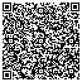 QR-код с контактной информацией организации ОПТИС, ООО