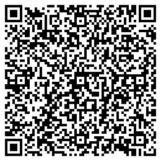 QR-код с контактной информацией организации ОЧКИ, ООО