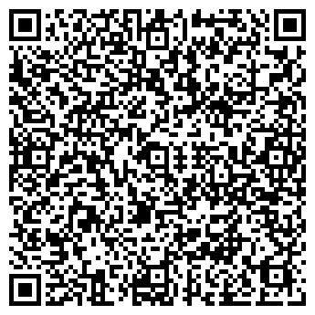 QR-код с контактной информацией организации СМОТРИ САЛОН ОПТИКИ