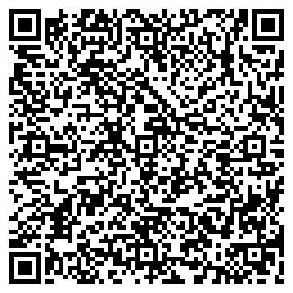 QR-код с контактной информацией организации ТВОЙ ВЗГЛЯД