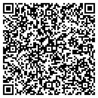 QR-код с контактной информацией организации № 20, ГУП