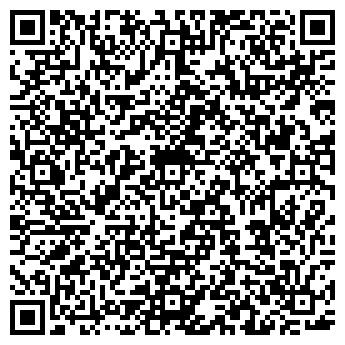 QR-код с контактной информацией организации № 67, ГУП