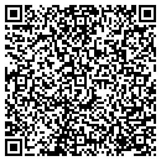 QR-код с контактной информацией организации № 73, ГУП