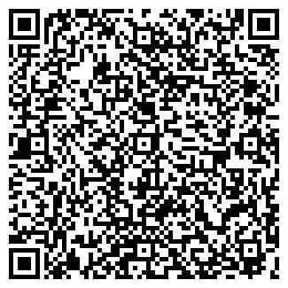 QR-код с контактной информацией организации № 182, ГУП