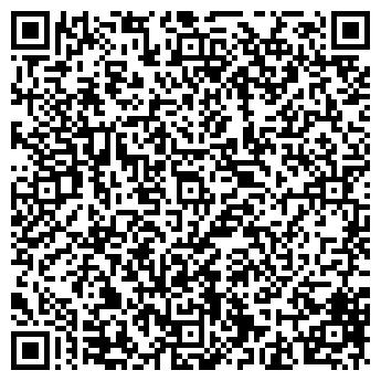 QR-код с контактной информацией организации № 207 ГУП (ЛЬГОТНЫЙ ОТДЕЛ)